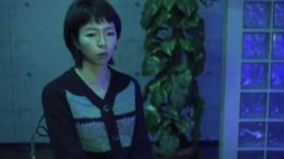 BODY TROUBLE – New Japanese Movie Trailer