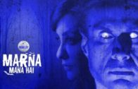 Marna Mana Hai – MtF Possession